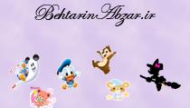 کد زیباسازهای کارتونی