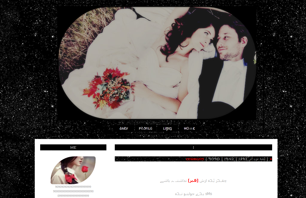 http://behtarinabzar.ir/wp-content/uploads/2015/05/Capture6666666.png